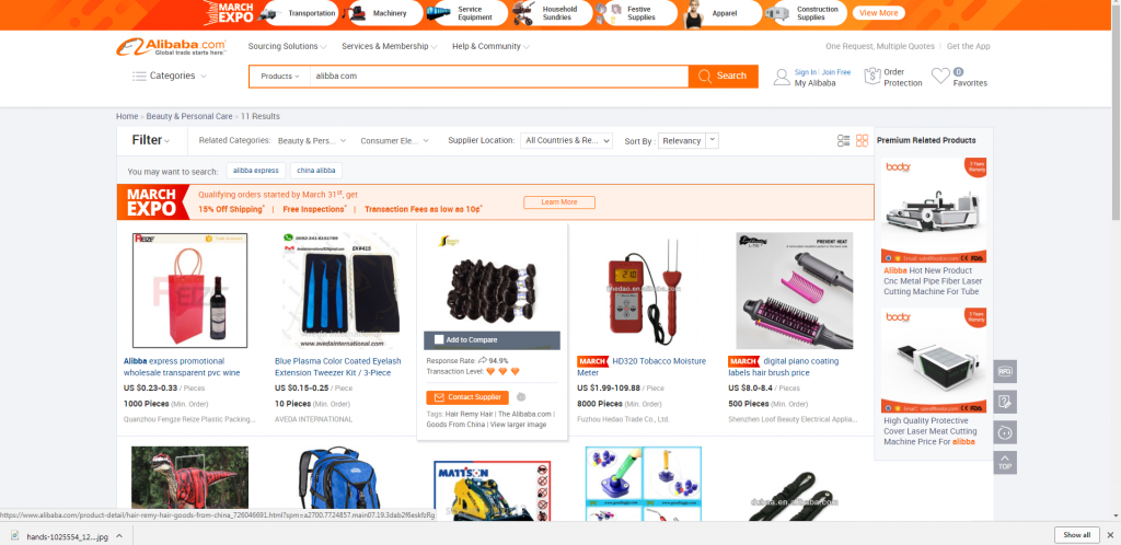 Contact Supplier in Alibaba